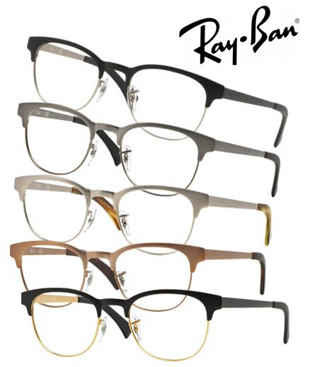6b5444a759c155 ray ban bril sterkte